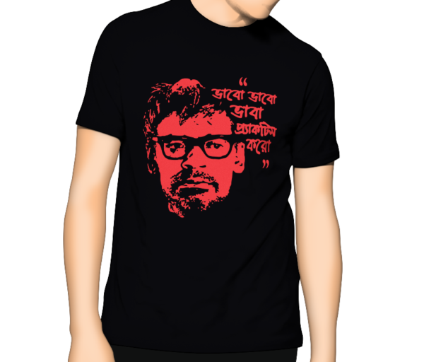ritwik ghatak boy mockup new black